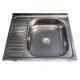 Кухонна мийка накладна  600*500 полірована 140/0,4 права